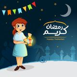 Vector Happy Muslim Girl Holding Ramadan Lantern stock images