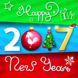 Vector 2017 Happy New Year. Background with golden gift Royalty Free Stock Images