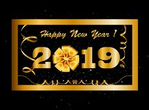 Vector 2019 Happy New Year background with golden gift bow inside of golden frame. Decorated with confetti, tinsel and beads. Vector illustration, template royalty free illustration