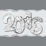Vector 2016 happy new year background with patch and torn paper. Illustration Stock Image