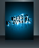 Vector Happy New Year beautiful brochure template. Card reflection colorful design Royalty Free Stock Images