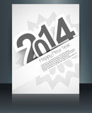 Vector Happy New Year 2014 card brochure presentat Stock Images