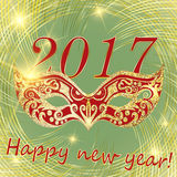 Vector happy New Year 2017 and Christmas. Royalty Free Stock Image