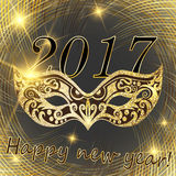 Vector happy New Year 2017 and Christmas. Royalty Free Stock Photos