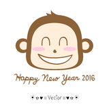 Vector Happy New Year 2016. Decorative hand drawn inscription. Illustration EPS10  great for any use Royalty Free Stock Images