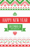 Vector Happy New Year or Merry Christmas theme Save the Date Inv. Itation to the Party Stock Photo