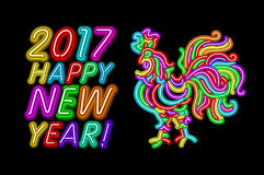 Vector 2017 Happy New Year rooster neon color light. Art Royalty Free Stock Photo