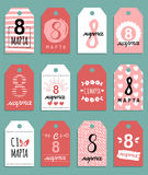Vector Happy Woman`s day cards templates. Hand drawn 8 March gift tags. Romantic labels,posters. Vintage love background Stock Images