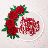 Vector happy womens day lettering with frame, red rose buds and leaves. On doodle background Royalty Free Stock Images