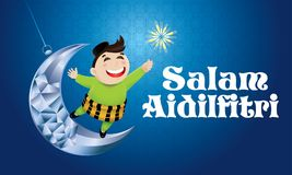 A Muslim boy playing fireworks on a swinging moon, with Malay pattern background. Vector for Hari Raya Puasa or Aidilfitri. The words `Salam Aidilfitri` means Royalty Free Stock Photography