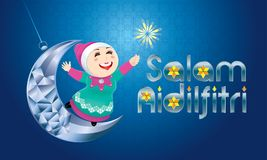 A Muslim girl playing fireworks on a swinging moon, with Malay pattern background. Vector for Hari Raya Puasa or Aidilfitri. The words `Salam Aidilfitri` means Royalty Free Stock Photography
