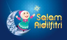 A Muslim girl playing fireworks on a swinging moon, with Malay pattern background. Vector for Hari Raya Puasa or Aidilfitri. The words `Salam Aidilfitri` means Royalty Free Stock Image