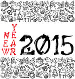Vector hieroglyph numbers 2015. And Christmas and New Year objects Stock Photo