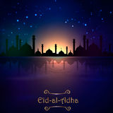Vector holiday illustration Eid Al Adha Stock Image