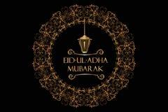 Vector holiday illustration Eid Al Adha. Feast of sacrifice Royalty Free Stock Image