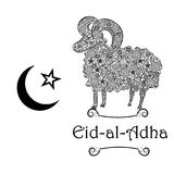 Vector holiday illustration Eid Al Adha Royalty Free Stock Images
