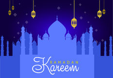 Vector holiday illustration of shiny Ramadan Kareem Stock Photos