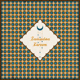 Vector holiday postcard with golden arabic pattern and a rombic frame with hand drawn words Ramadan Kareem and a moon Stock Images