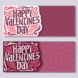 Vector horizontal card for Happy Valentine`s Day Stock Image