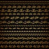 Vector horizontal de la decoración de los elementos Imagen de archivo libre de regalías