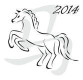 Vector horse 2014 Stock Photos