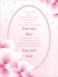 Vector huwelijkskaart of uitnodiging Stock Afbeeldingen