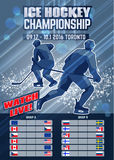 Vector ice hockey dynamic composition with silhouettes hockey players. Royalty Free Stock Image