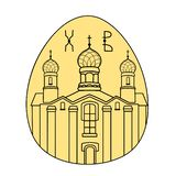 Vector icon flat Church. Religion the construction of Christian illustration. Architecture of the Catholic faith with a vector illustration