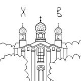 Vector illustration of a flat Church. Architecture of the Catholic faith with a cross. Easter holiday. Sketch vector illustration