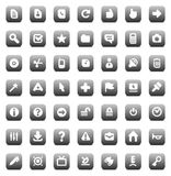 Vector icons for interface Royalty Free Stock Photo