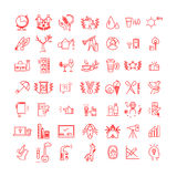 Vector icons set  on white background. Royalty Free Stock Image