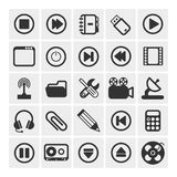 25 vector icons Royalty Free Stock Photo