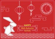 Vector il coniglio della luna dell'illustrazione fatto di carta per la celebrazione MI Illustrazione Vettoriale