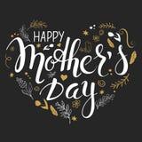 Vector il cuore disegnato a mano dell'iscrizione del giorno di madri a forma di con i rami, i turbinii, i fiori, le piume e la ci Fotografie Stock