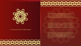 Vector illustratie malplaatje, uitnodiging Royalty-vrije Stock Foto's
