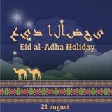 Vector illustratie Moslimvakantie Eid Al-Adha stock illustratie