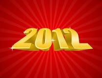 Vector illustratie van het gouden jaar van 2012 Royalty-vrije Stock Foto