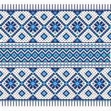 Vector illustratie van Oekraïens naadloos patroon Stock Afbeelding