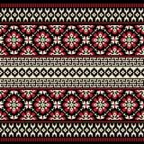 Vector illustratie van Oekraïens naadloos patroon stock illustratie