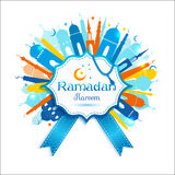 Vector illustration arabic ramadan kareem frame, design celebrat Royalty Free Stock Photography