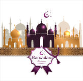 Vector illustration arabic ramadan kareem frame Royalty Free Stock Photo