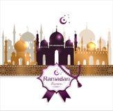 Vector illustration arabic ramadan kareem frame. Design celebratory illustration with mosgue