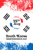 Vector illustration for 15 August Korea Independence day in grunge style. Korean national day design, yin-yan sign.Design template. Vector illustration for 15 Stock Photo