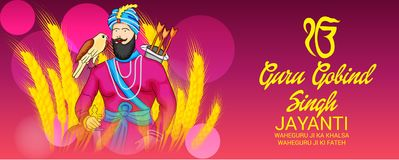 Celebrate Guru Gobind Singh Jayanti. Vector illustration of a Background for Celebrate Guru Gobind Singh Jayanti Royalty Free Stock Image
