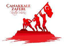 Victory Canakkale Victory March 18 1915. Vector illustration of the background turkish national holiday of March 15, 1915 the day the Ottomans victory Canakkale Royalty Free Stock Image