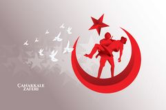 Victory Canakkale Victory March 18 1915. Vector illustration of the background turkish national holiday of March 15, 1915 the day the Ottomans victory Canakkale Stock Photography