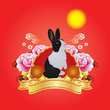 Vector illustration of a Banner for Mid Autumn Festival. Rabbit,flower and the moon on red background Royalty Free Stock Photography