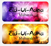 Vector Illustration of Beautiful Greeting Card Design  'Eid Adha Royalty Free Stock Image