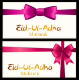 Vector Illustration of Beautiful Greeting Card Design  'Eid Adha Royalty Free Stock Photography