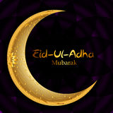 Vector Illustration of Beautiful Greeting Card Design  'Eid Adha Stock Image